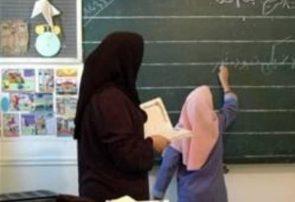 کلاس اولیها پنجشنبه اول مهر به مدارس میروند