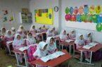 فعالیت مدارس کشور تا ۲۸ اسفندماه ادامه دارد