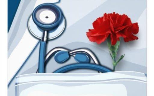 پیام تبریک سرپرست سازمان منطقه آزاد اروند به مناسبت روز پزشک
